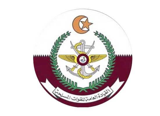 https://almadinaupvc.com/wp-content/uploads/2021/06/qatar-armed-forces.jpg